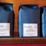 They now roast their own beans - sold in compostable bags ($13-14 for 10 oz)