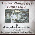 """Abu Dhabi, Chinese Restaurant """"Shanghai Surprise"""""""