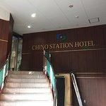 Foto de Chino Station Hotel