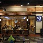내가 찍은 식당의 모습