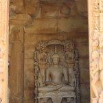 Foto de Adinath Temple