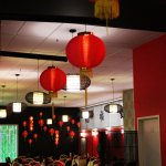 Red lantern entrance