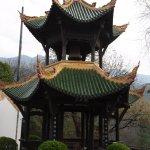 White Emperor Temple