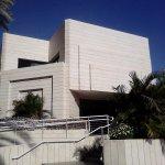 Isrotel Riviera Club Hotel Foto