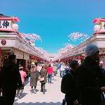 Asakusa Photo
