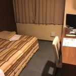 Foto de Hotel Kudou Oita