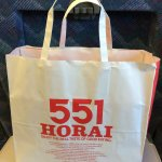 Photo of 551 Horai JR Kyototen