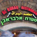 Photo of Al-Buraq