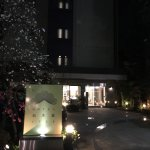 Photo of Hotel Matsumotoya 1725