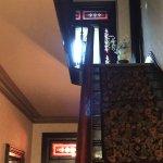 Ryan Mansion - foyer staircase