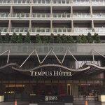 Photo de Tempus Hotel Taichung - Dadun