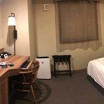 Photo of Kyoto Itoya Hotel