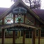 Deshbandhu District Library, near Chowrasta, Darjeeling.