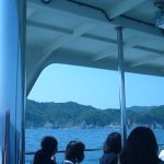 Photo of Trip Around the Islands Sightseeing Pleasure Boat
