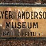 Photo of Gayer-Anderson Museum (Bayt al-Kiritliya)