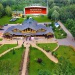 Photo of Yurievskoye Podvorie