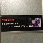 Photo de Hotel Suehiro
