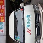 Photo of Jinjiang Inn (Shenzhen Bao'an Airport)
