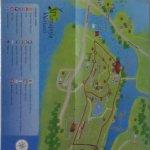 Putrajaya Wetlands Park Photo