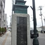 Mtokoumon Shrine Photo