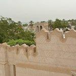 Photo of Ras Al Khaimah National Museum