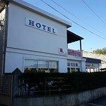 Hotel de L'Ile Picture