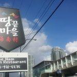 Haenam Korean Restaurant