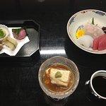 Foto de Kikokuso