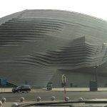 Foto de Hilton Dalian