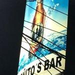 Foto de Tonito's Bar