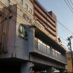 Photo de Hotel Alphakan