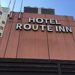 Photo of Route Inn Tokyo Toyocho