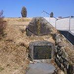 Daikanbo Photo