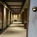 Photo de Hokuten no Oka Lake Abashiri Tsuruga Resort