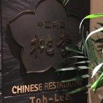 Bilde fra Chinese Toh-Lee