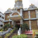 Facade of the ISKCON Tirupati Temple