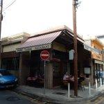 Photo of Meze Taverna Restaurant