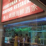 Actual name of restaurant