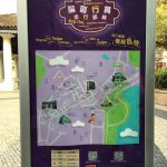 Walking map useful for tourists