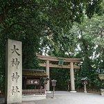 Photo of Omiwa Shrine