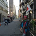 Photo of Sakura Hotel Jimbocho