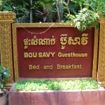 Photo of Bou Savy Guest House