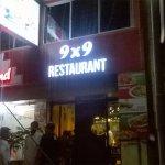 9x9 Restaurant