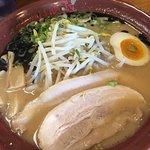 Foto de What's Up Men Japanese Noodle