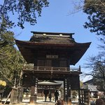 Foto de Erin-ji Temple