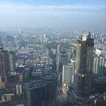 Photo of Jinling Hotel Nanjing