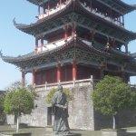 BaJing WenHua Jie