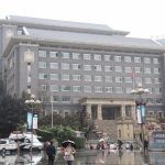 Peoples Government Building, Chongqing Peoples Square