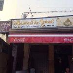 Φωτογραφία: Restaurant Des Jeunes