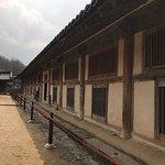 Photo of Haeinsa Temple